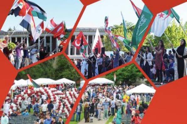 7th Annual Ettihad Cultural Festival