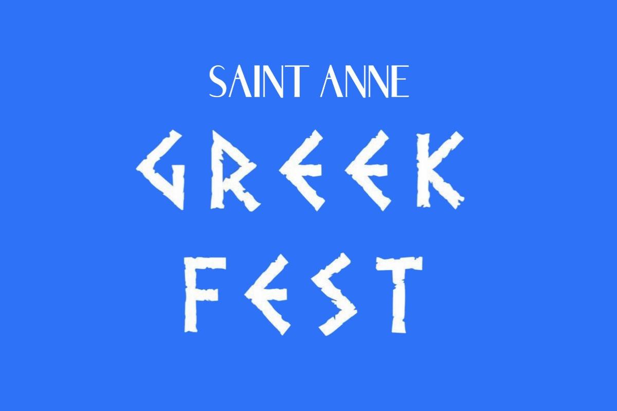 St. Anne Orthodox Church Greek Fest