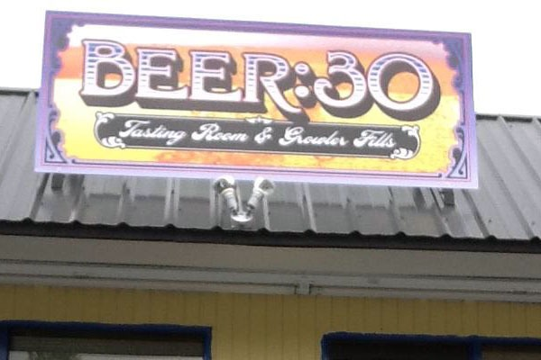 Beer:30 in Corvallis, Oregon