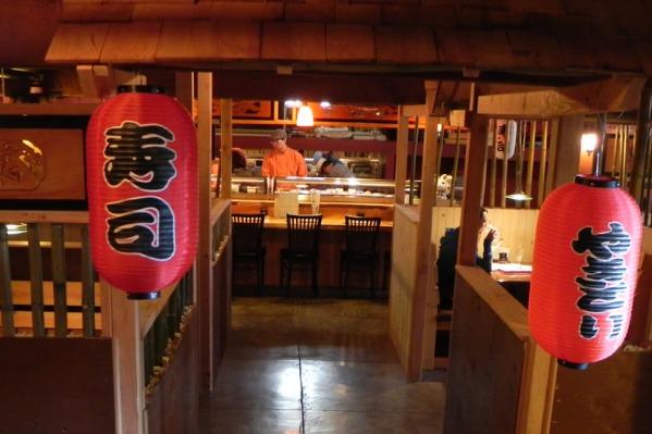 Sada Sushi & Izakaya in Corvallis, Oregon
