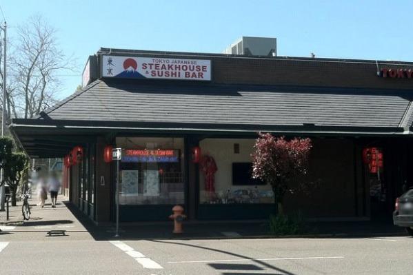 Tokyo Japanese Steakhouse & Sushi Bar in Corvallis, Oregon